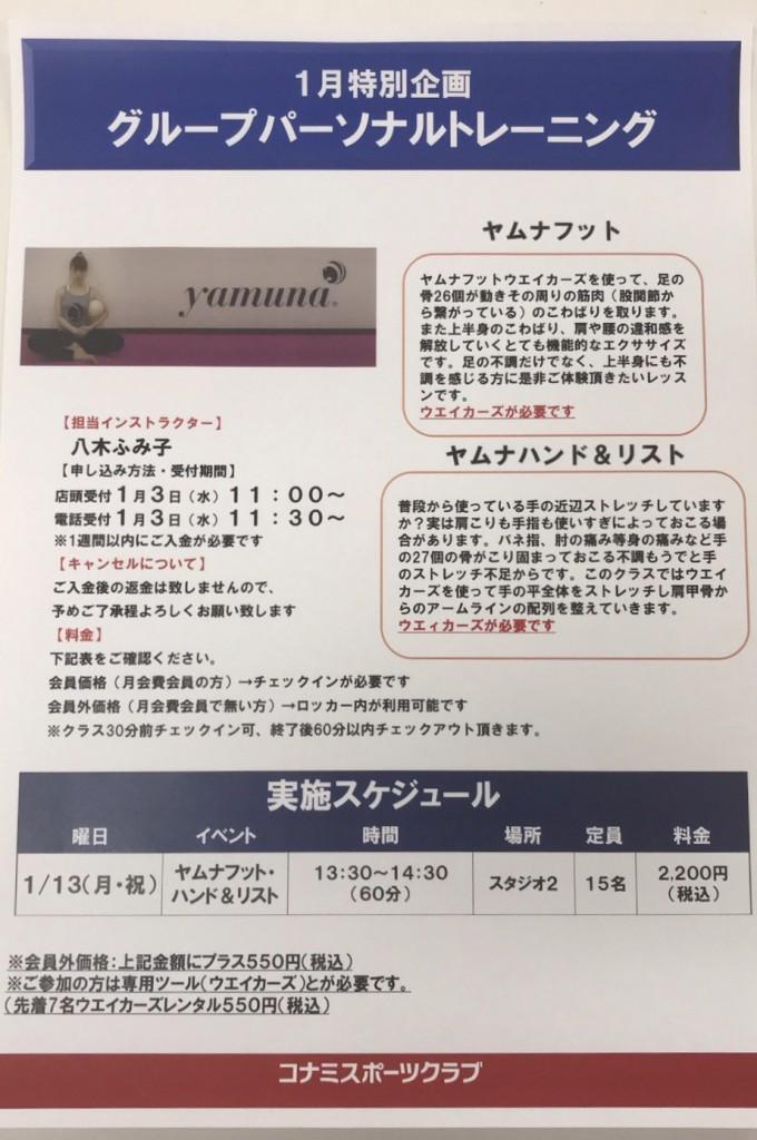B106FD9B-42ED-42BE-922F-6CF3D38C50D7